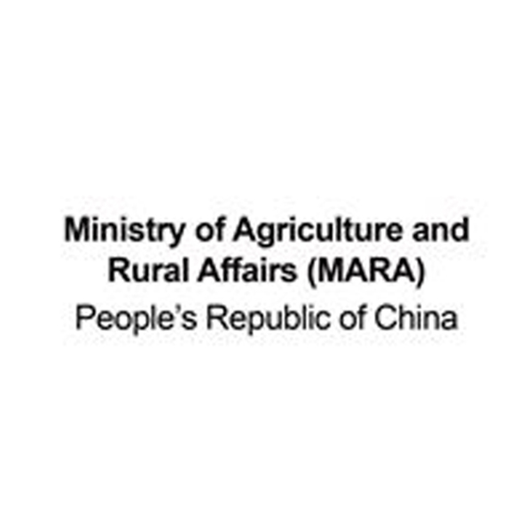 Ministry of Agricultural and Rural Affairs, People's Republic of China